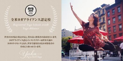 yoga_alliance